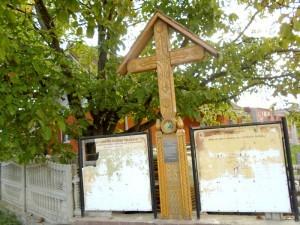 Crucea de la întretăierea drumurilor