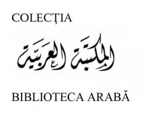 Microsoft Word - Islamul politic {153x236_corectat.doc