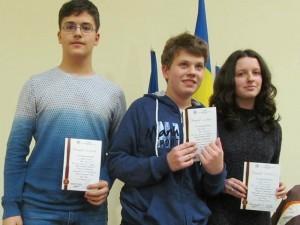 Robu Vlad, Pop Călin, Ilieş Iulia,  premiul de excelenţă, clasa a VIII-a