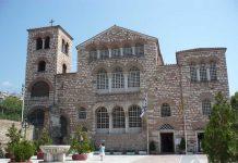 Thesalonik - Biserica metropolitană cu moaştele Sf. Dimitrie