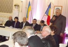 Mihai Dăncuş, Delia Suiogan, Vasile Buga, Gabriel Nicola, Ion Popescu, Ion Botoş