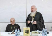 Pr. dr. Valer Bel, alături de ÎPS Andrei - mitropolitul Clujului, Maramureșului și Sălajului