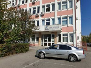 Oficiul de Cadastru şi Publicitate Imobiliară (OCPI) Maramureş