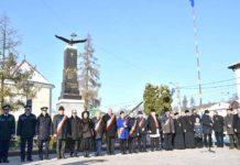 Oficialități participante la evenimentele din Tg. Lăpuș