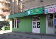Sediul AJVPS Maramureş