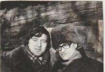 Gheorghe Pârja şi Ion Gheorghe, 13 decembrie 1983, Ieud, Biserica din Deal