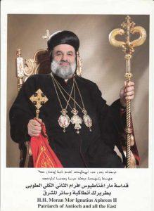 Patriarhul ortodox al Antiohiei şi întregului Est, Liderul suprem al Bisericii Ortodoxe Siriace Mor - Ignatius Aphrem II