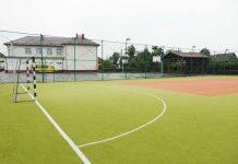 Terenul multifuncţional de sport