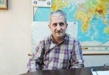 Vasile Kraus
