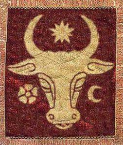 Steagul Moldovei din sec. XIV (reconstituire)