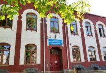 Centrul Cultural din Sighet