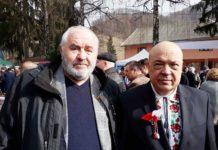 Mihai Cozma şi Excelența Sa, domnul general Ghenadi Moskal, la Strîmtura