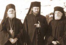 Preasfinţitul Părinte Episcop Iustin cu monahul Nicolae Steinhardt şi Arhim. Serafim Man la Rohia