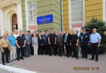 În faţa Poliţiei Regionale din Ivano-Frankivsk