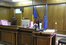 Sala 33 a Judecătoriei Baia Mare