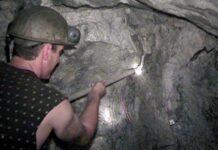Încărcarea găurilor de mină cu exploziv